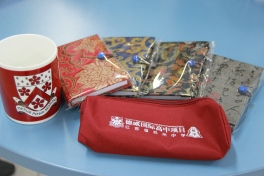 Basket of Chinese Specialties