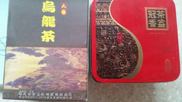 Loose Leaf Tea from China and Taiwan