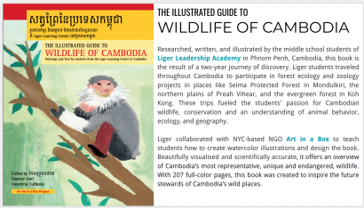 Illustrated Guide to Wildlife of Cambodia