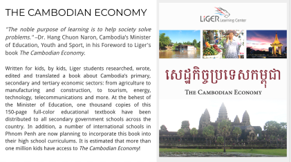 The Cambodian Economy